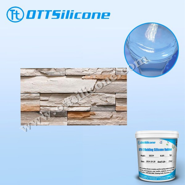 Free sample! Condensation silicone rubber for culture stone plaster molds