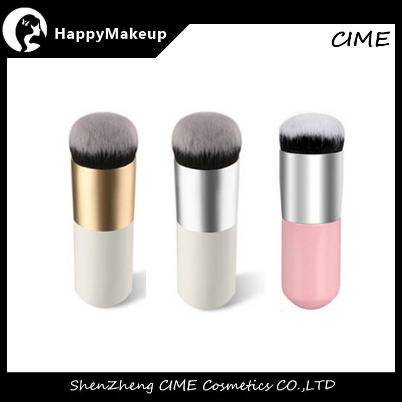 Cute Chubby Nylon Hair Small Fat bb Cream Makeup Brush