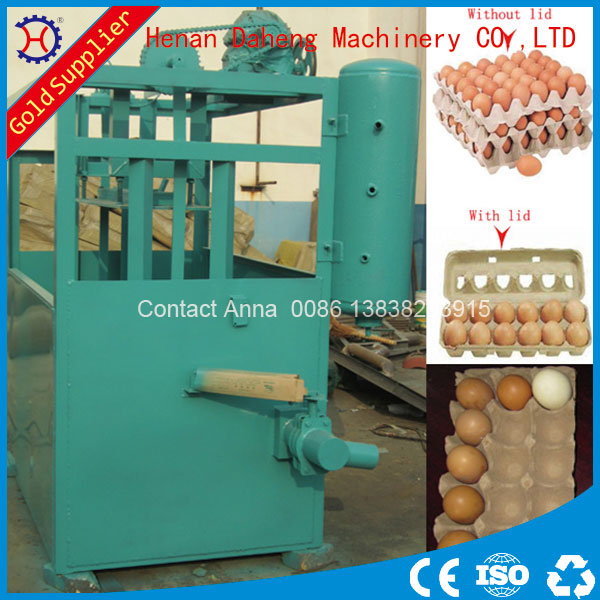small paper pulp molding machine price