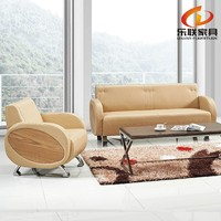 Shunde Factory price high quality leather office sofa set S821 office furniture