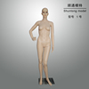 High Quality Plastic Female Mannequin