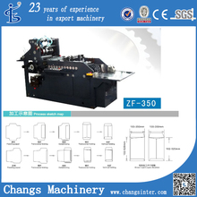 ZF-350 custom automatic a7 envelope dimensions folding and stuffing machine price list