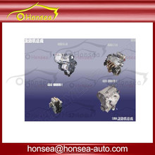 Original high quality Chery 1000cc 4 cylinder engine SQR4276 DS1-BJ0000E04AA
