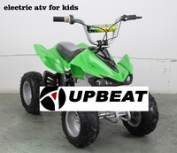 2015 New model electric atv electric quad for kids