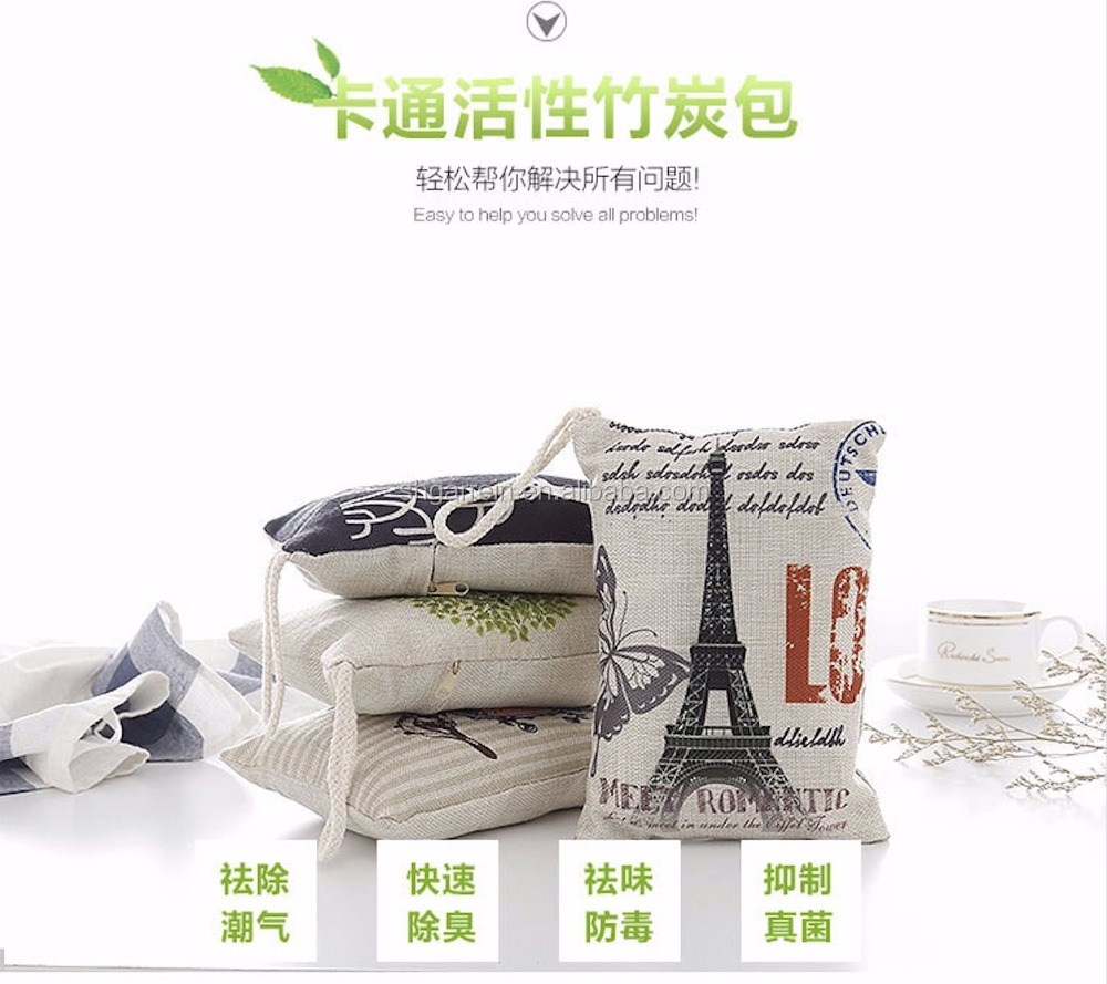 Shoes Deodorizer Bag Activated Carbon Filter Bag