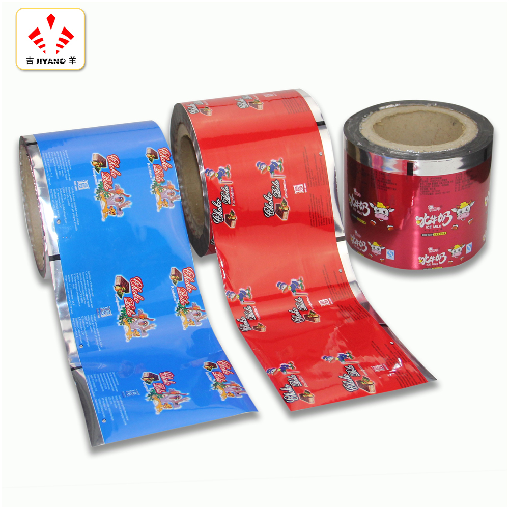 Polyester Aluminum foil roll film for food packaging/plastic printed laminated roll film