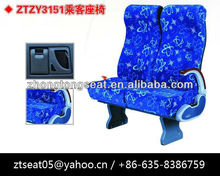 bus or train seat