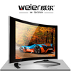WEIER WL-19C 17 inch smart led tv curved hot selling tv make in china