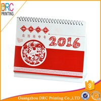 Hot sale 2016 islamic desk top perpetual calendar