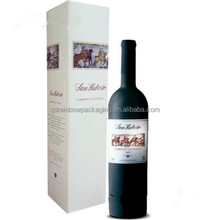 single bottle gift wine box