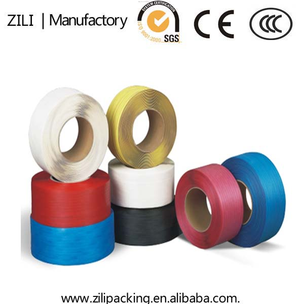 high tension 5mm PP packing tape
