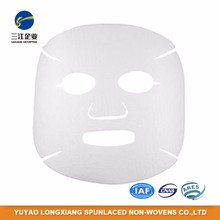 Hot Selling Recycled Sms Elastic Facemask Non-Woven Fabric