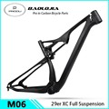 Hot Items EPS Made Carbon 29er Frame MTB Full Suspension
