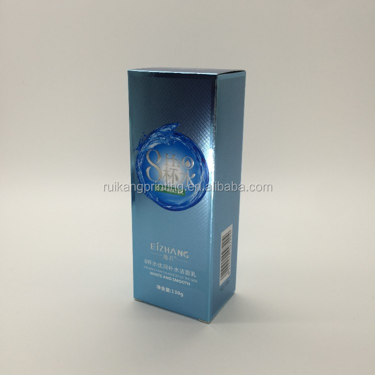 Offset Printing Facial Cleanser Customized Packaging