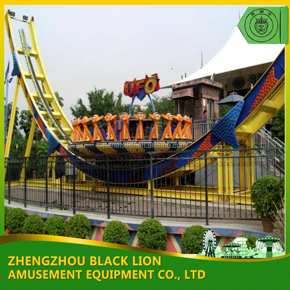 Cheapest Amusement Rides Flying Ufo / Mega Disk'o Rides For Sale