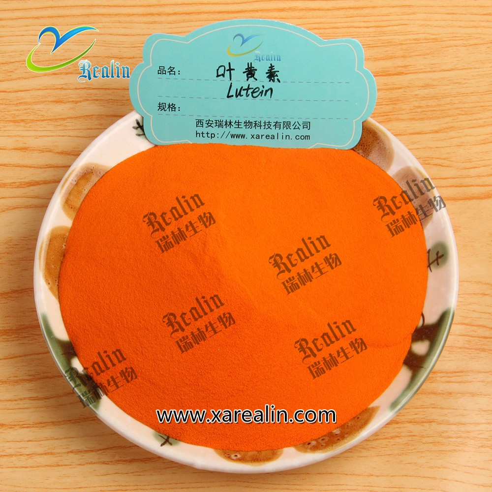 Marigold Extract Antioxidant Pharmaceutical Lutein Raw Material