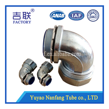 high-quality 90 degree liquid tight adapter connetor coupling