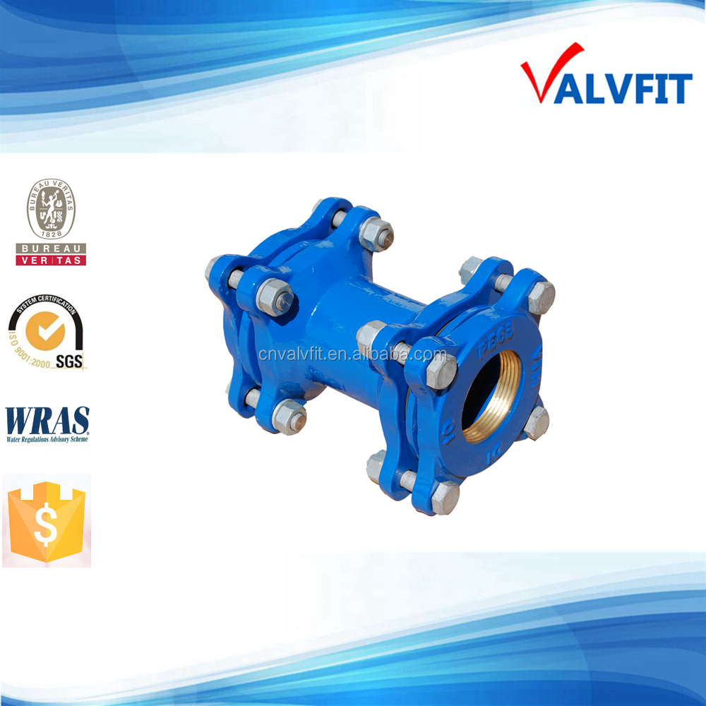 Ductile iron restraint coupling for PE pipe