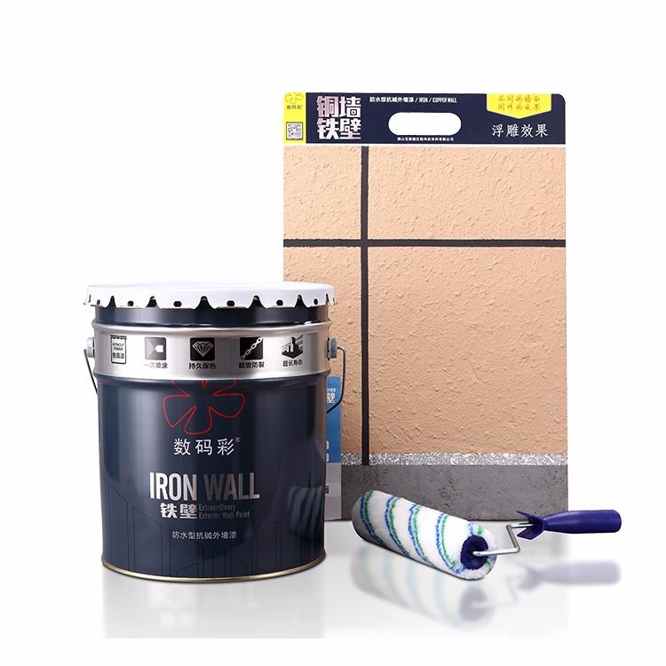 wall decorative paint buy wall decorative paint interior wall. Black Bedroom Furniture Sets. Home Design Ideas