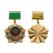 oem replica military russian medals with ribbon bar