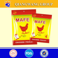 Seasoning powder - chicken , fried rice , beef , many flavors can choose
