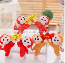 2017 plush monkey toys with gold Ingots sutitable for the monkey years and wedding for party