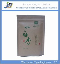 laminated food packaging of three side seal plastic bag