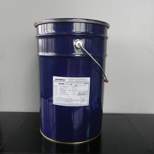 High quality two part liquid Double components resin epoxy adhesive