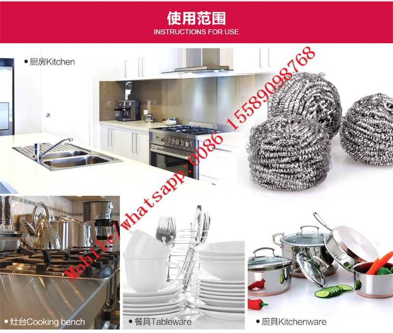 stainless steel washing pan,machine stainless steel scourer in large stock