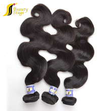 ideal Soft colored three tone hair weave