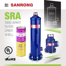 Sanrong SRA Refrigeration Liquid Line Replaceable Solid Core Filter Drier Shell, Suction Replaceable Filter Element Shell Housin