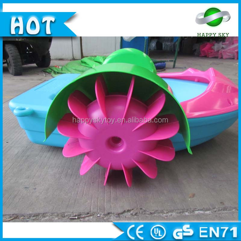 New 2016!Used pedal boats for sale,Hand boats for games kids,Manual water boat with swimming pools