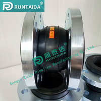 Good quality DN100 NBR single ball rubber expansion joints