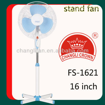 2014 power fan 220V/110V/127V