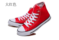 Vulcanized high cut canvas shoes for men