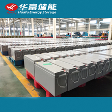 solar AGM battery 12v 150AH deep cycle lead acid battery with cheap price ,for solar system