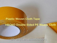 Strong adhesive decoration tape Golden Thermo-Shield tape