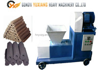 Multifunctional Save labor rice husk charcoal making machine with CE certification
