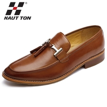 High end quality mens slip-on style genuine leather loafer shoes