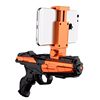 New Design Bluetooth AR Gun With