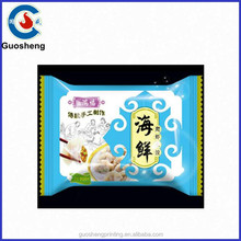 Customizable packing bags for frozen dumplings,food grade material,moisture-proof,back center seal