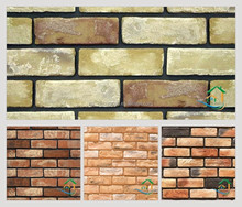 Good background design standard size of brick