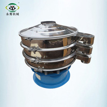sand slurry dewatering vibrating wet screen sieve