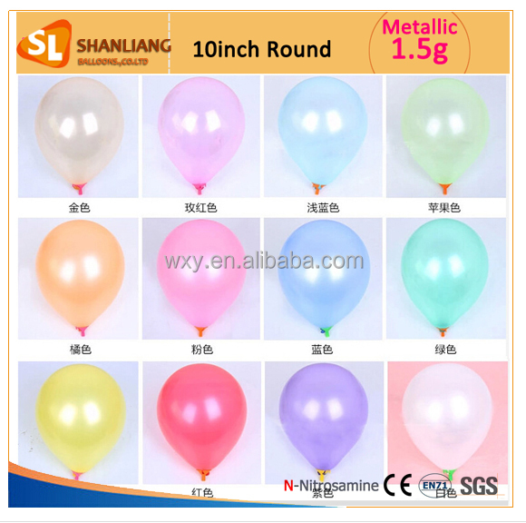 9inch 1.5g Pearl Color Round Latex Metallic Balloon