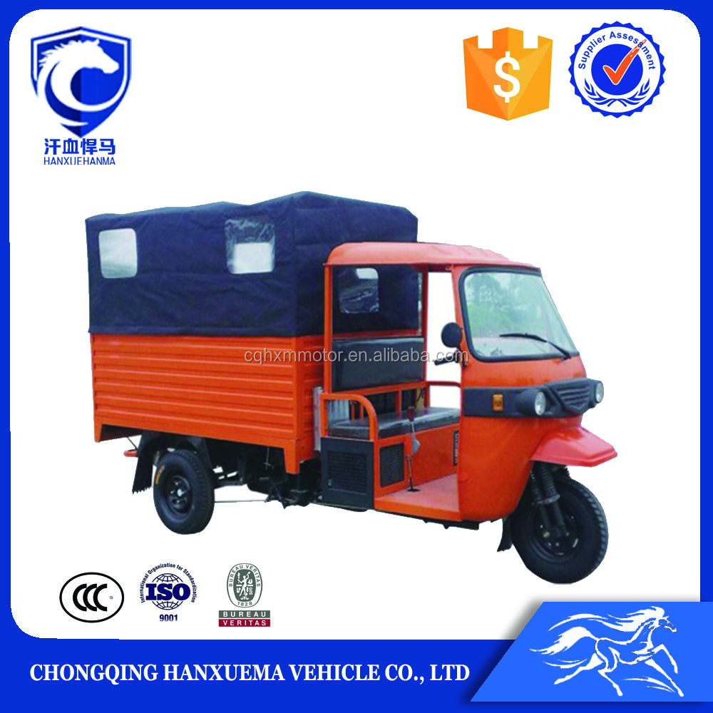 Chinese semi-closed cabin taxi three wheel covered motorcycle