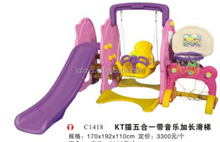 JQP1038 children Indoor plastic Slide and Swing c onbination set kids plastic slide for kindergarten factory