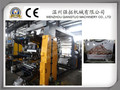 Qiangtuo macinery offer high speed 4 color flexographic printing machine