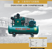 Reciprocating Type mini air compressor Portable Mute air compressor
