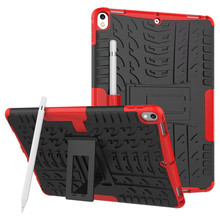 Gorgeous tire grain case for ipad pro 10.5 with pencil slot 2 in 1 hybrid plastic tpu shockproof new design for ipad 2017 case