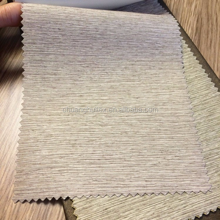 Anti-UV waterproof opaque blackout curtain fabric with coated